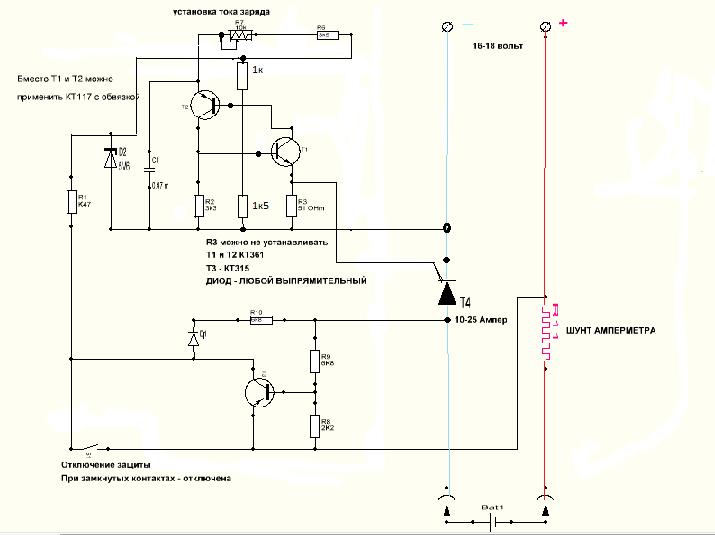 Схемы зарядных устройств для автомобильных аккумуляторов с защитой от