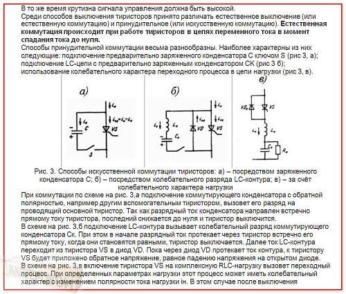 post-164633-0-31351100-1364849356_thumb.jpg