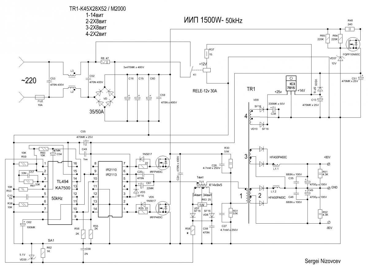 Блок питания на tl494 схема для усилителя