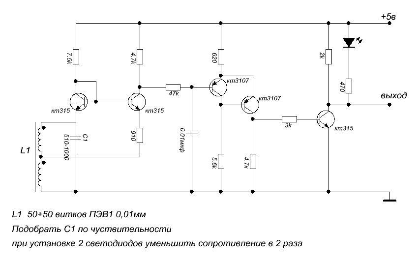 Датчик вибрации своими руками мотортестер 33