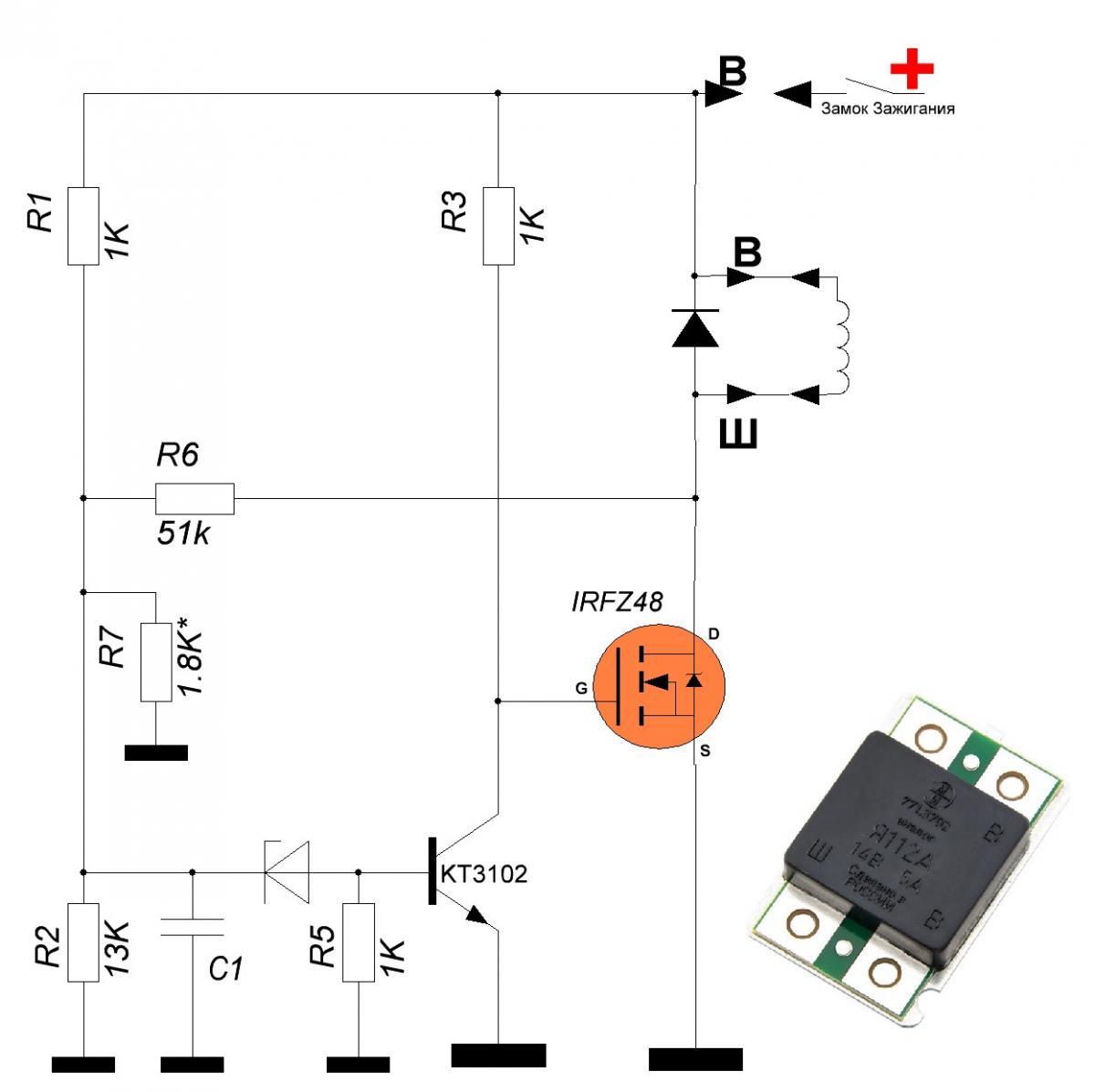 Схема электронного регулятор напряжения