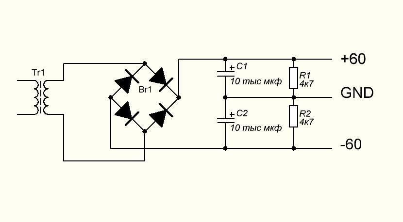 У компьютерных блоков питания корпус соединён с заземляющим контактом в розетке и общим минусом выхода.