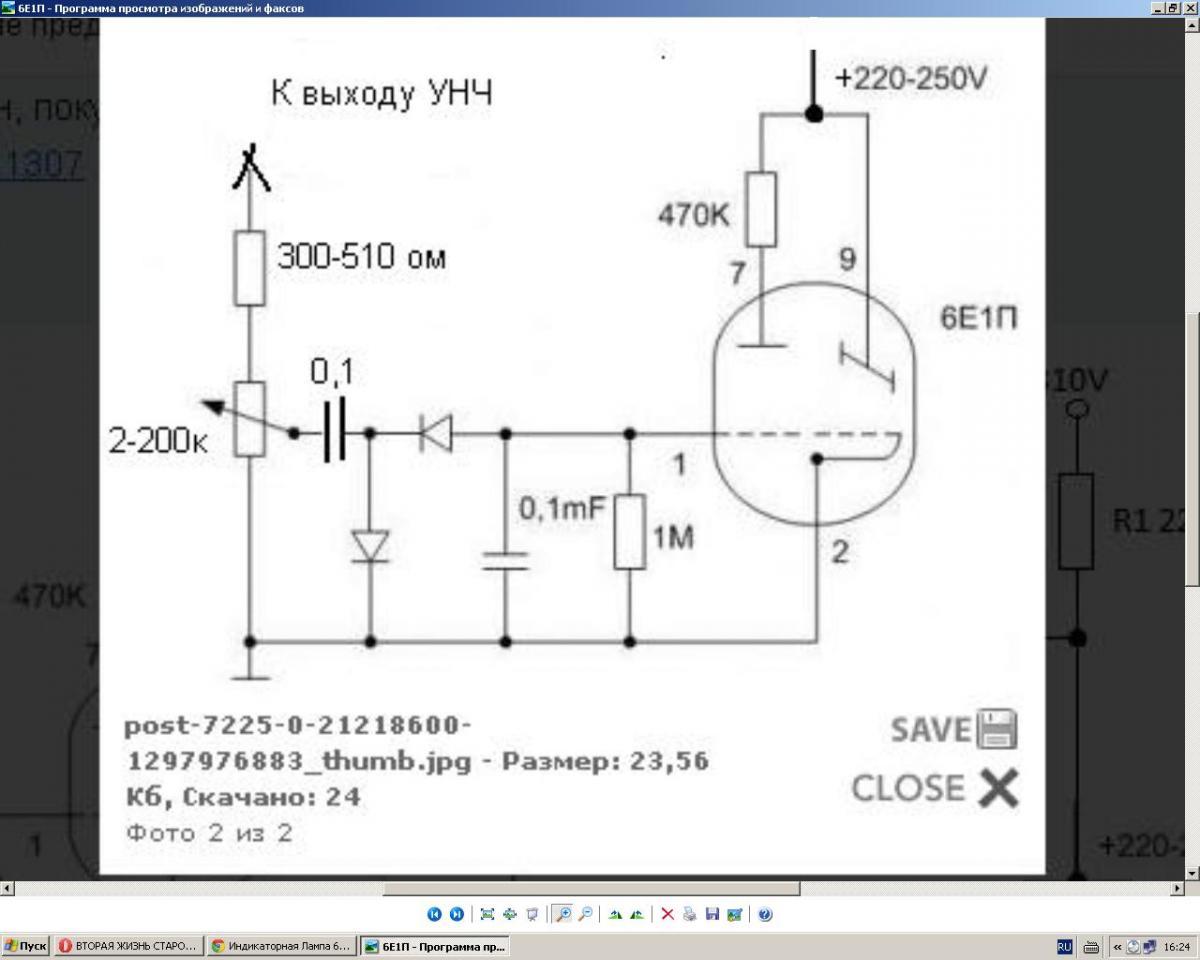 Схема 6е1п индикатор уровня сигнала схема