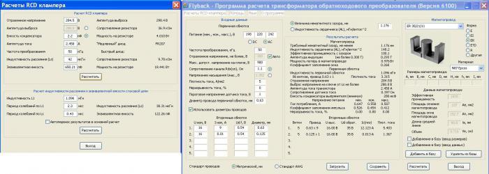post-102218-0-16076700-1429961611_thumb.jpg