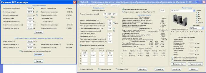 post-102218-0-61848600-1429974910_thumb.jpg