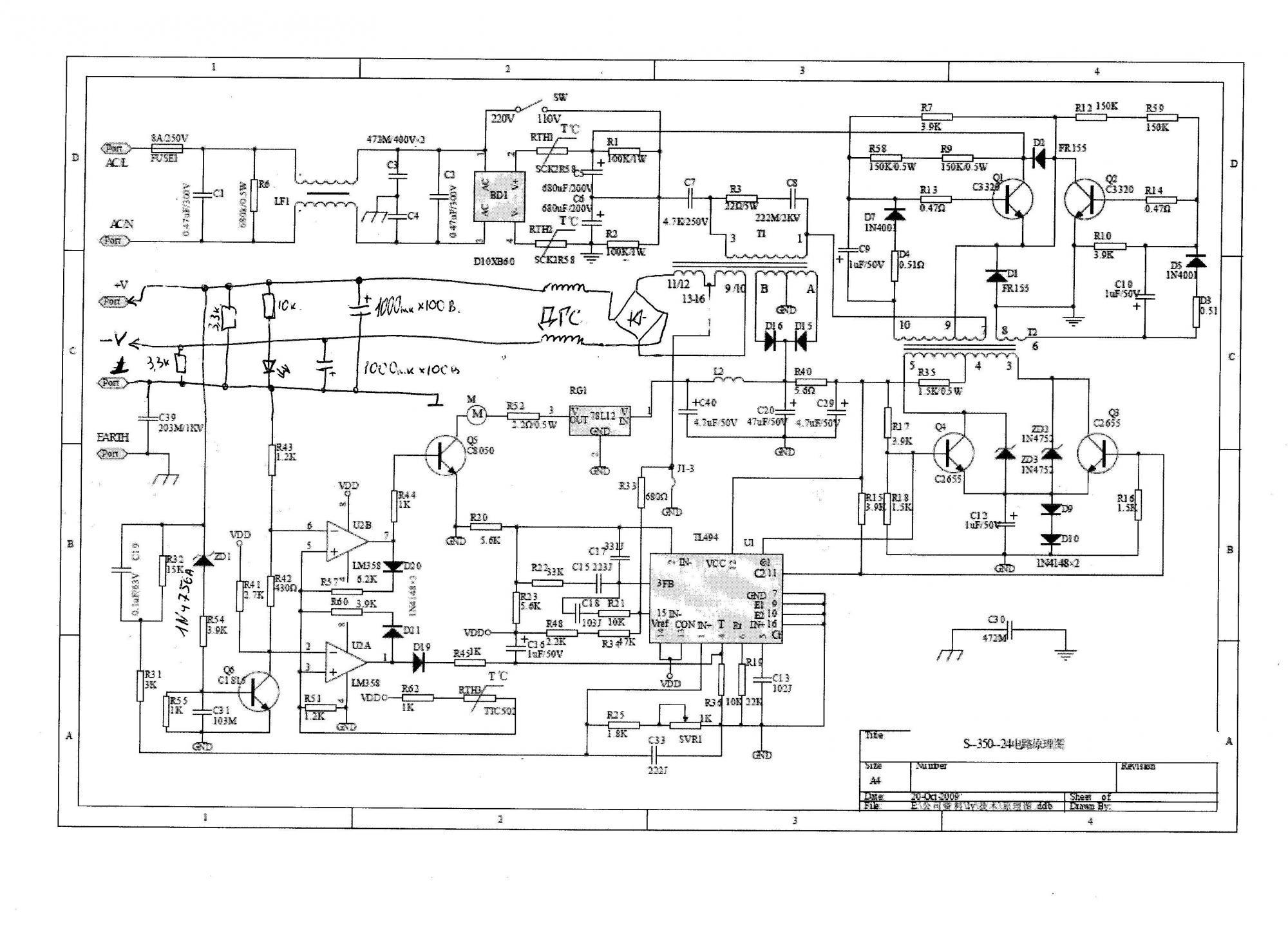 схема nes-350-15