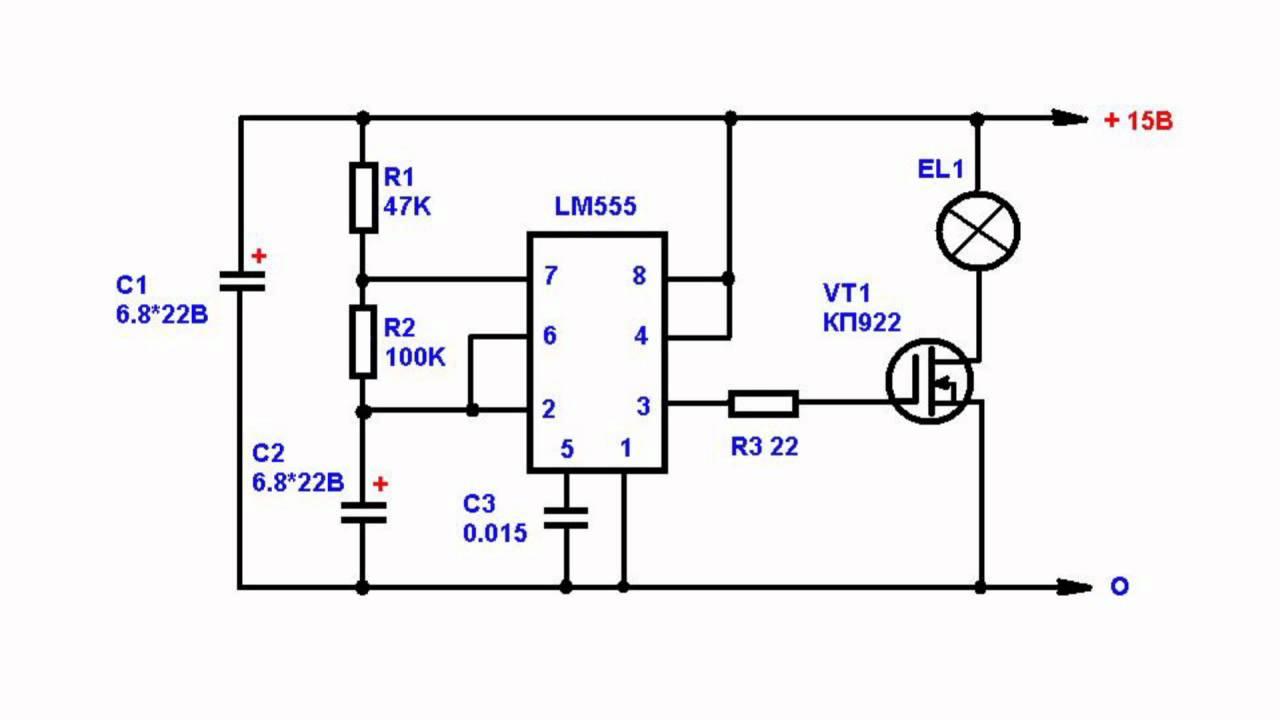 схемы задержки выключения вентилятора