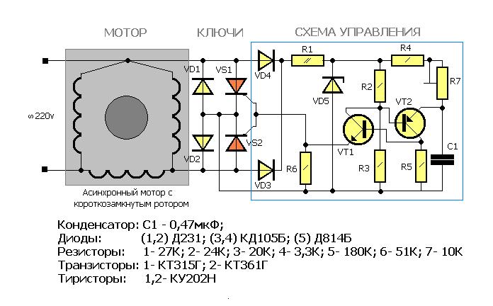 Пуск электродвигателя схема конденсаторы