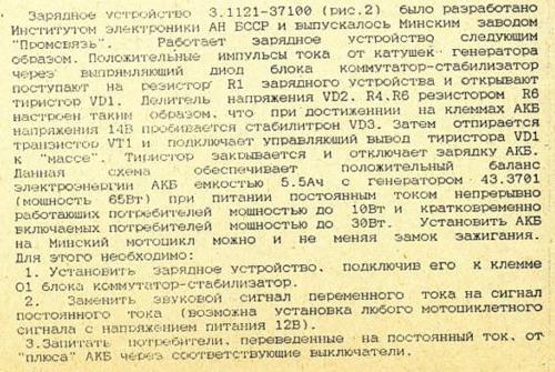 post-185643-0-27311600-1429476102.jpg