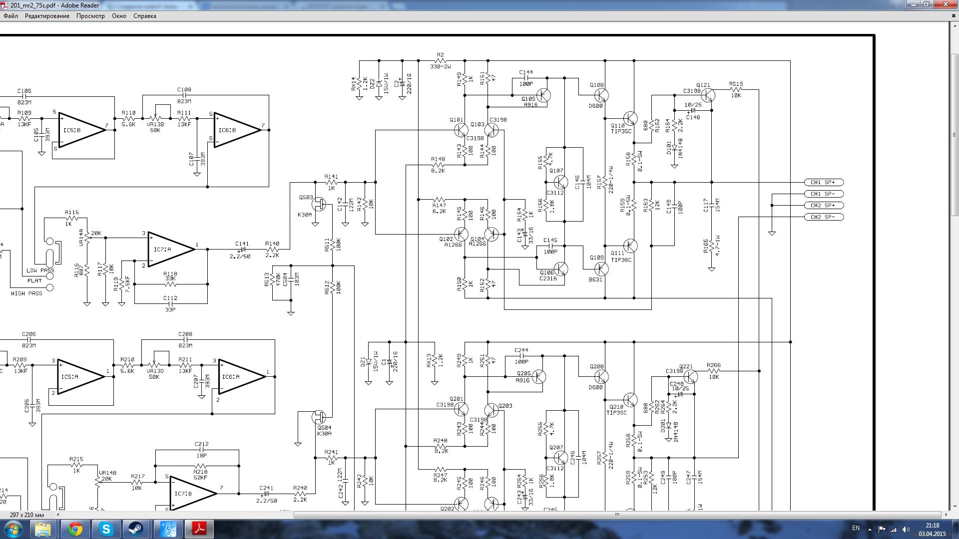 B688 d718 схема собрать усилитель