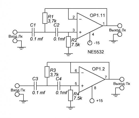 Схема фильтра вч.JPG