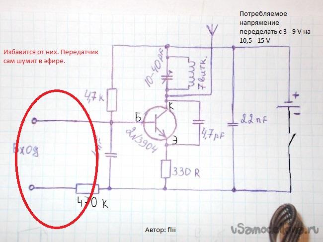 Ремонт инжектора своими руками на ваз 21074