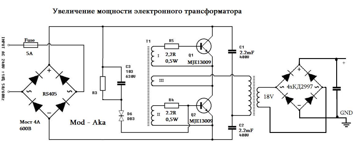 Сделать самому блок питания 220в 12в с трансформатором