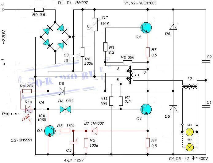 Эл трансформатор для галогенных ламп своими руками 41