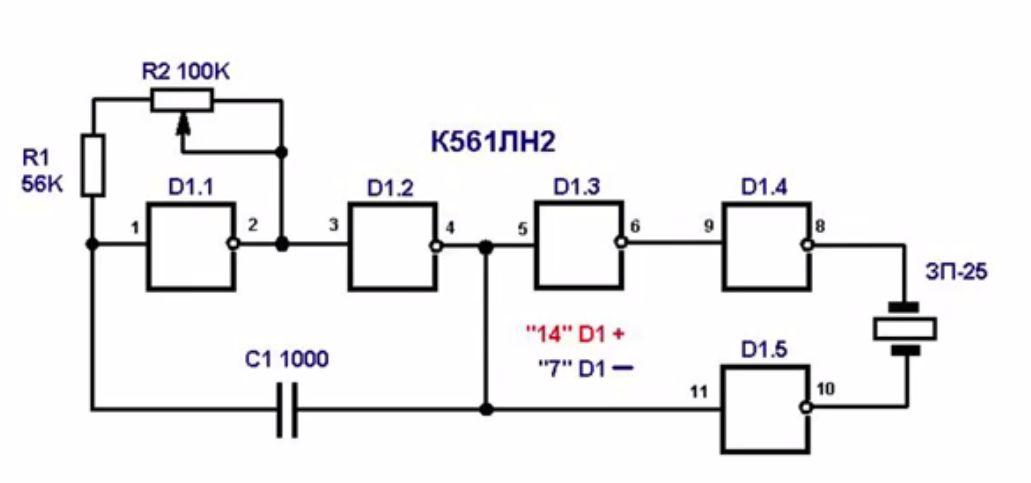 Схемы на к561лн2