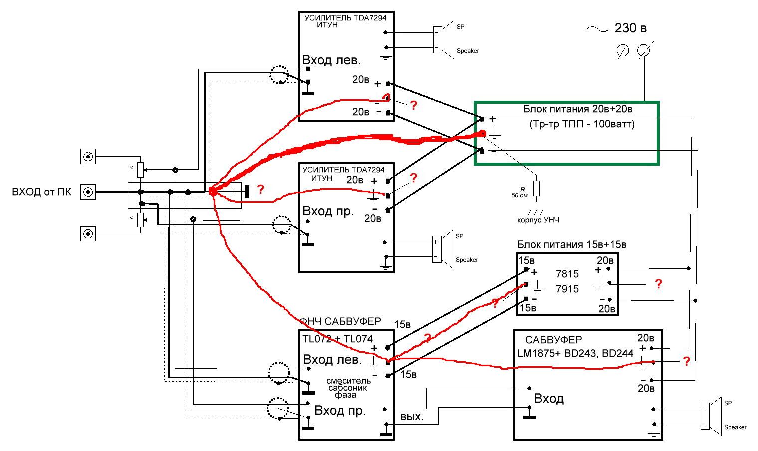 Схема усилителя tda 7294