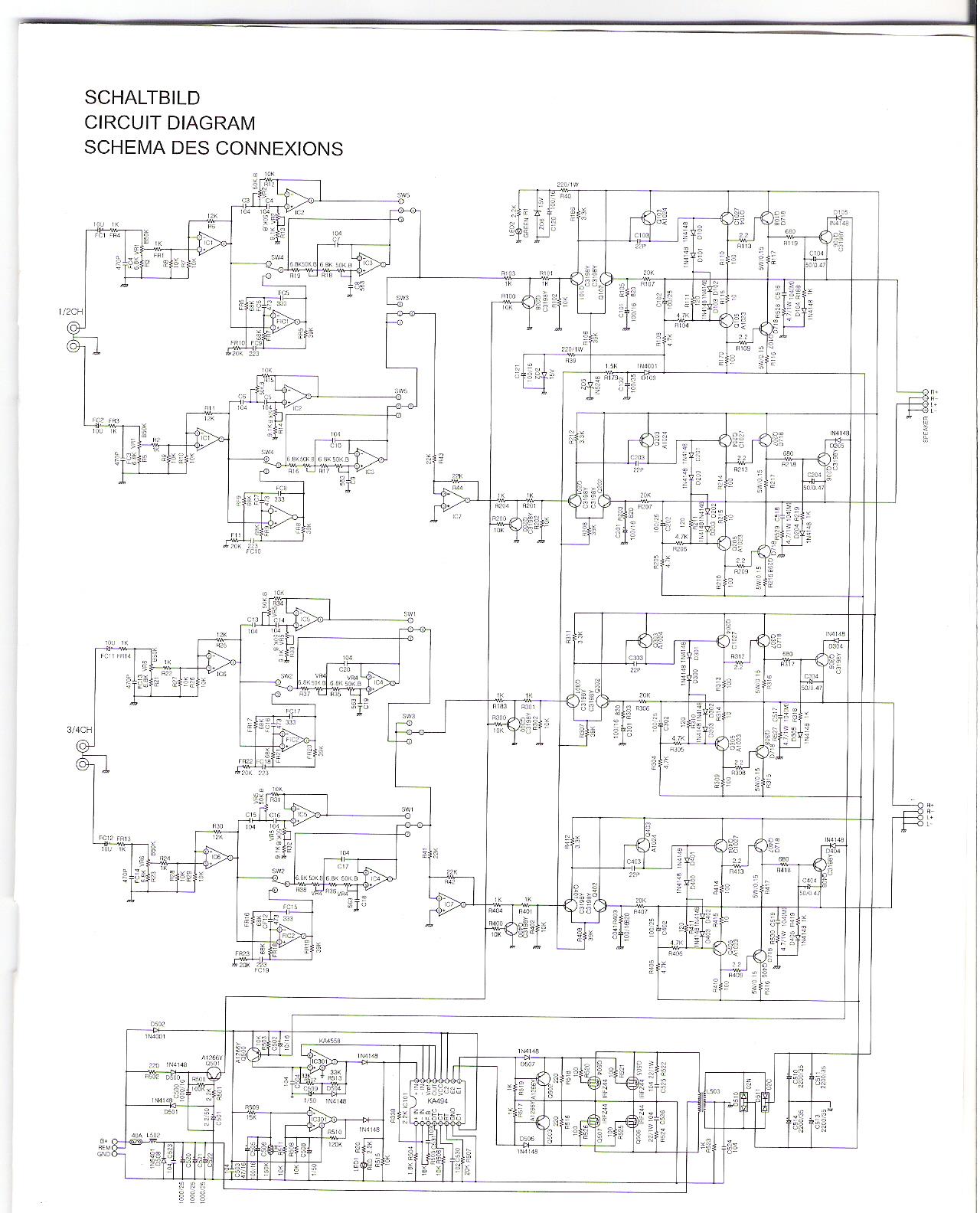 Схема трансляционного усилителя тромбон ум4-360