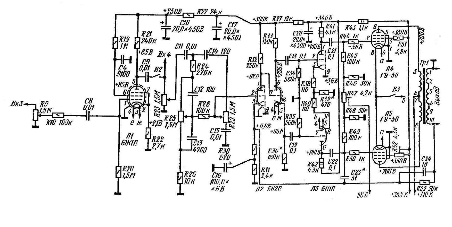 Схема усилителя гу 50