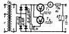 электронные схемы которые управляют внешними устройствами называются