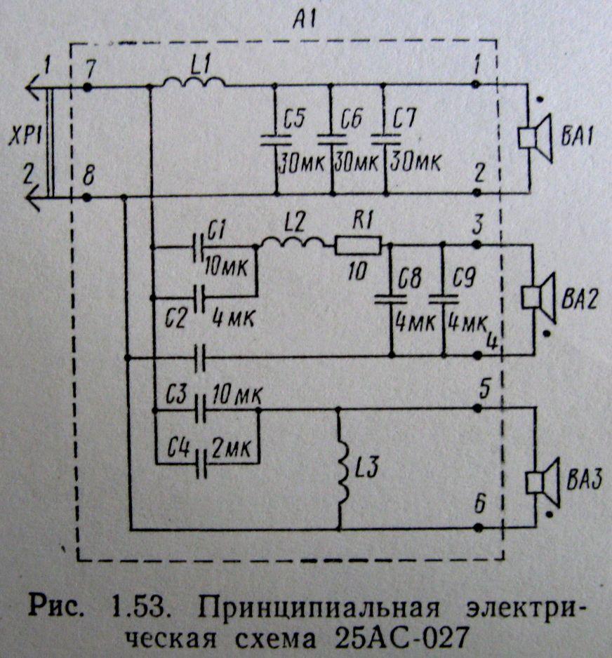Схема фильтра для амфитон 25ас-027