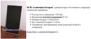 post-123377-1273222449,14_thumb.jpg