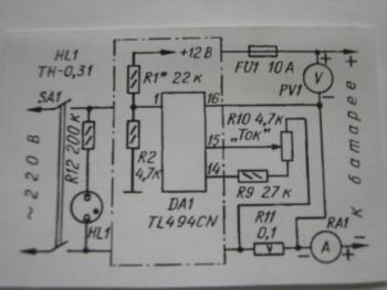 Автоматическое зарядное устройство из БП ПК - фото 2.