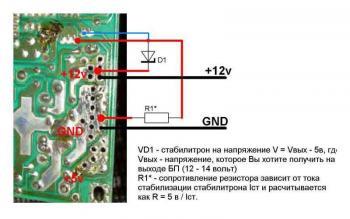Находим дорожку цепи контроля для схемы стабилизации на плате от +5V...