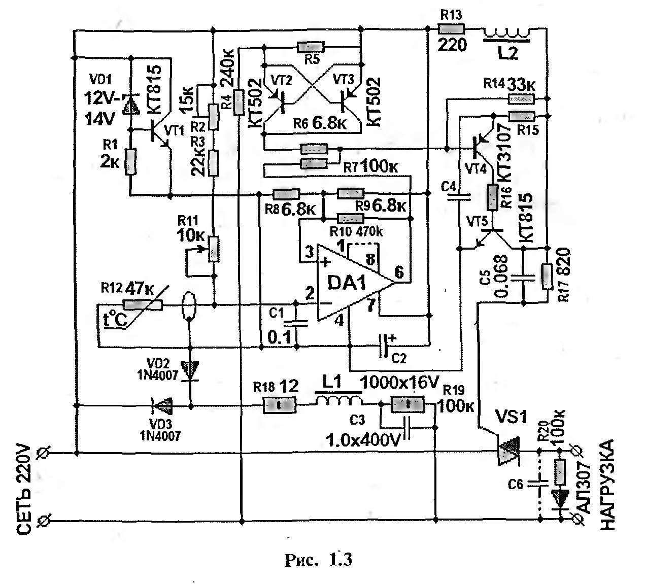 Инкубатор поседа м27 схема