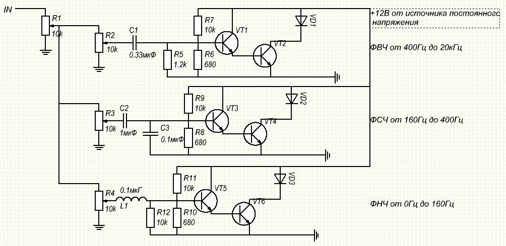 Электрические схемы рено твинго 1995