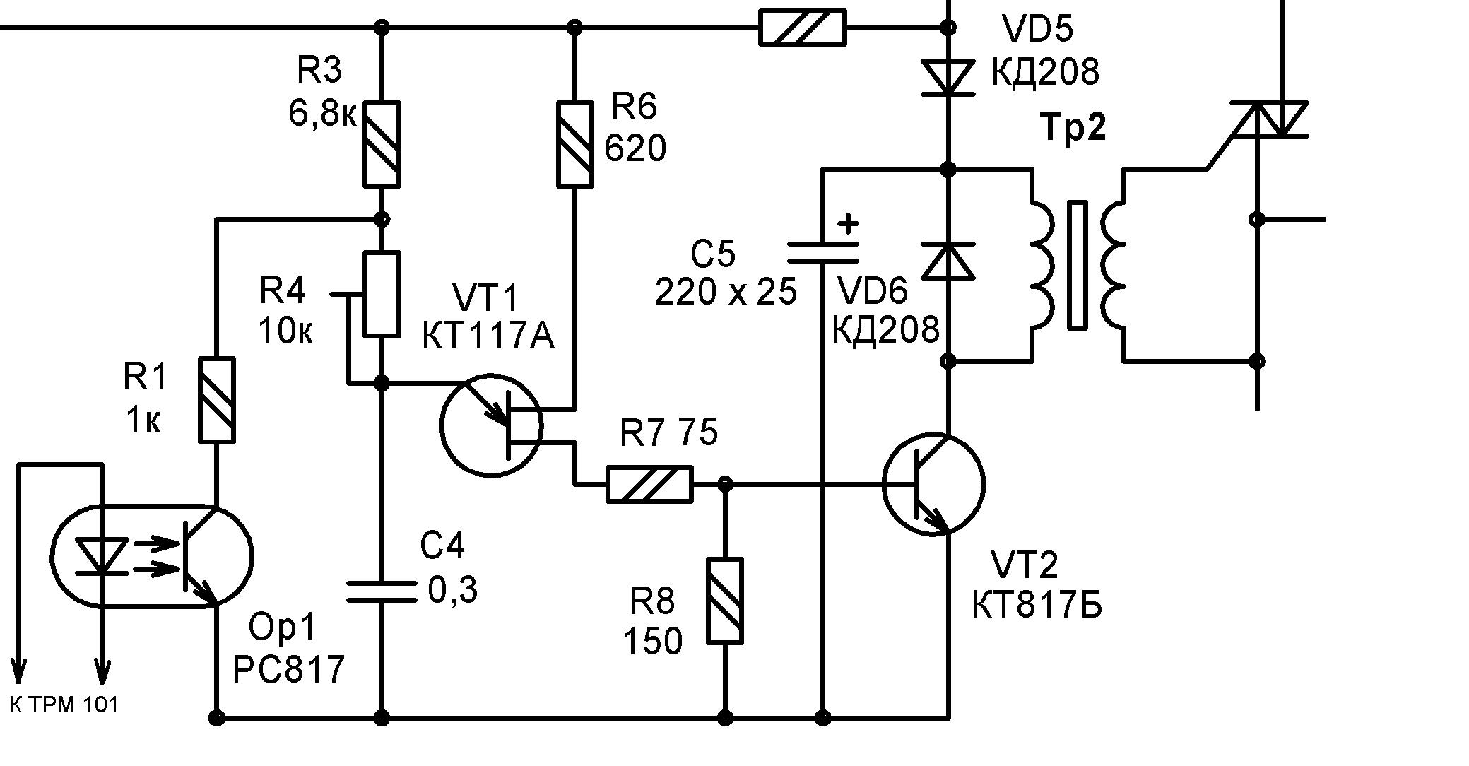 0 20 ma токовый вход схема