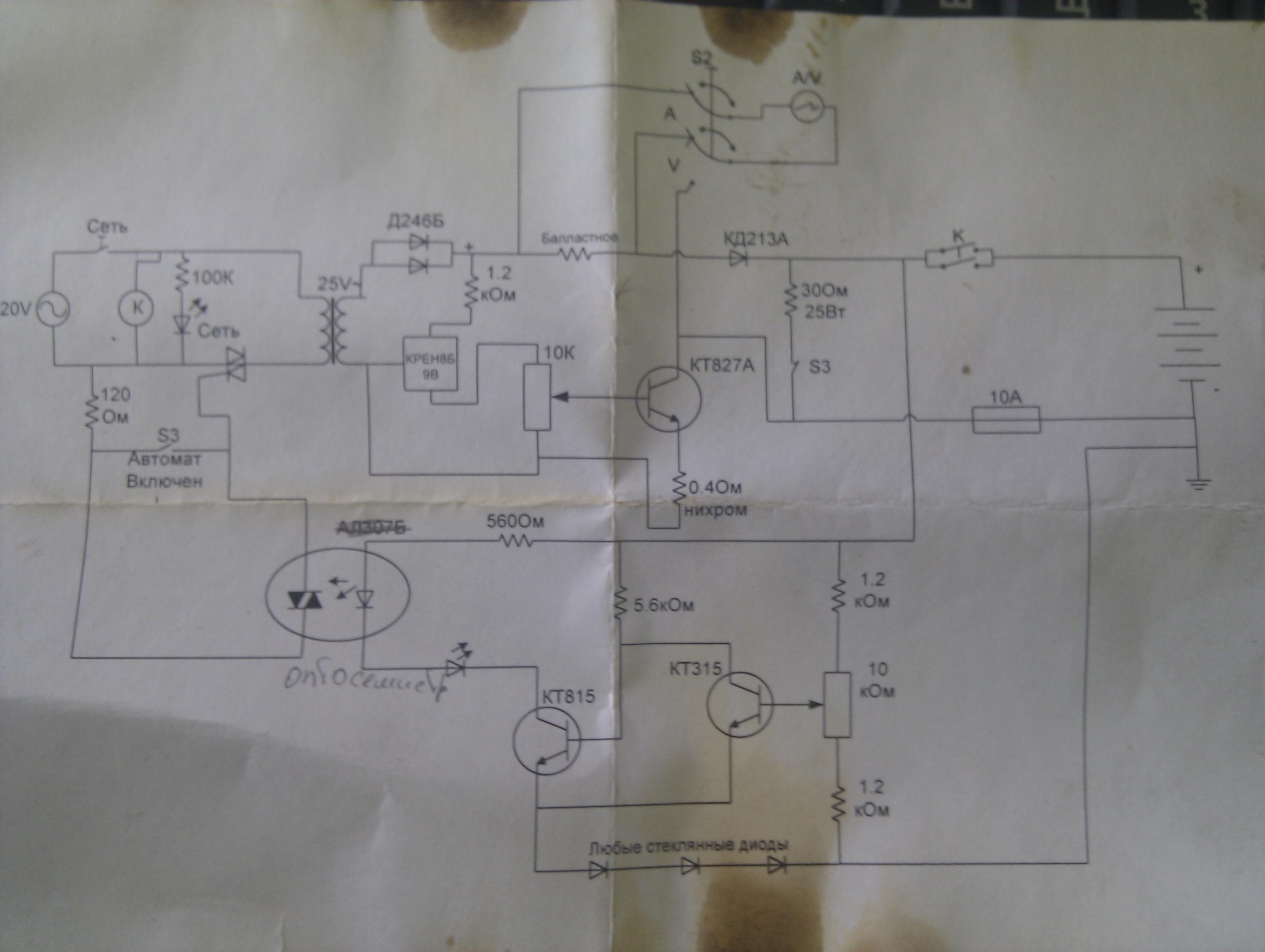 Схема регулятора тс-122