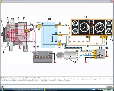 рр24-г2 схема подключения