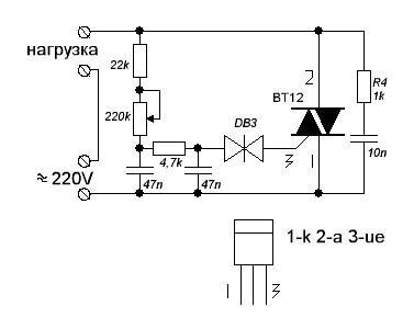 Регулировка тока на сварочном аппарате