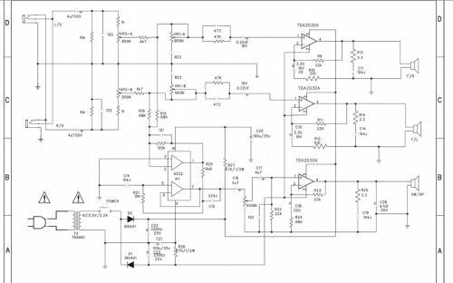 принципиальная схема sven sps 820 - Практическая схемотехника.