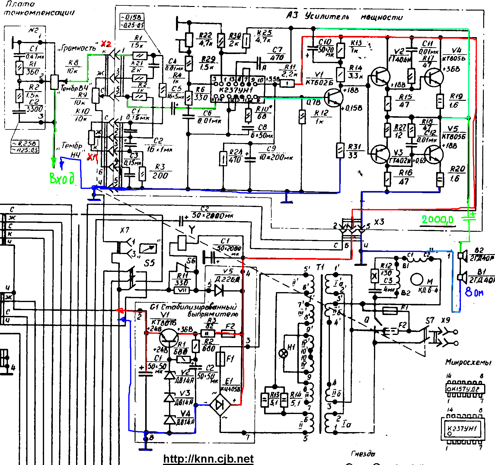 Маяк модель 205 схема