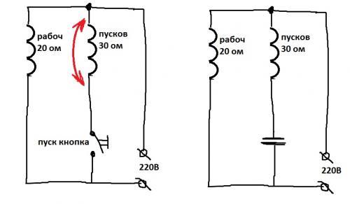 Асинхронный электродвигатель стиральной машины схема подключения