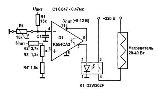 Схема тюнера магнитолы