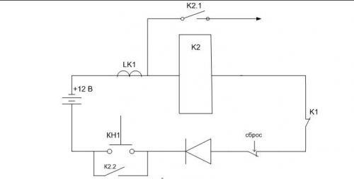 токовое реле-1.jpg