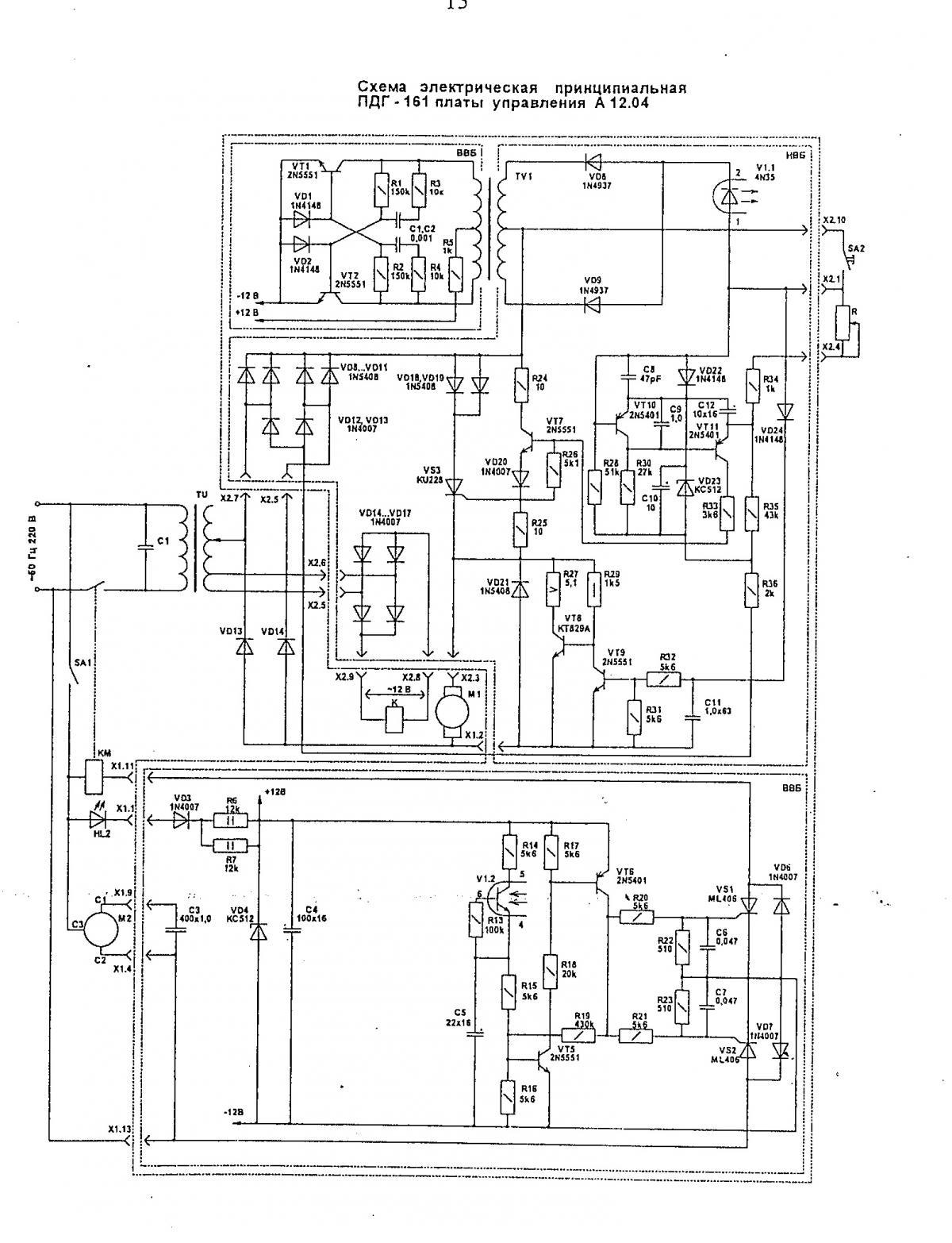 Схема зарядного устройства орион пw150