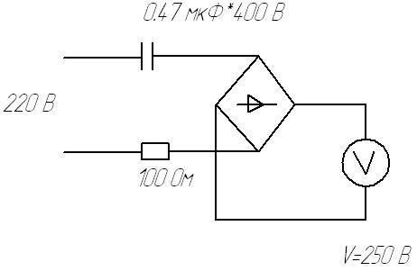Решил использовать простую схему выпрямителя с гасящим конденсатором.  Но при подключении к сети 220 В напряжения на...