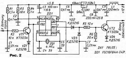 """Описываемый ниже регулятор разработан применительно к автомобилю  """"Нива """" ВАЗ-21213 , оборудованному БСЗ с датчиком..."""