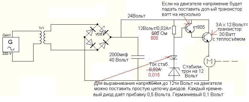 Tda1029 схема включения