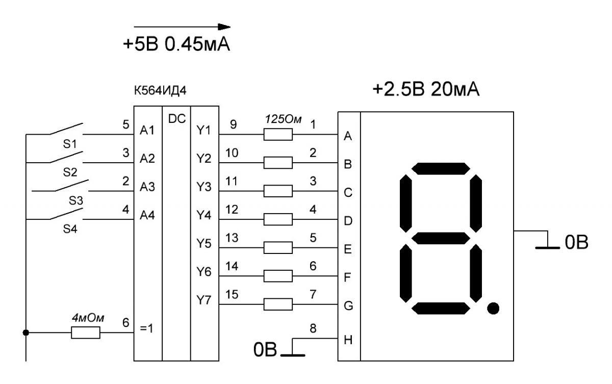 Схемы для семисегментного индикатора