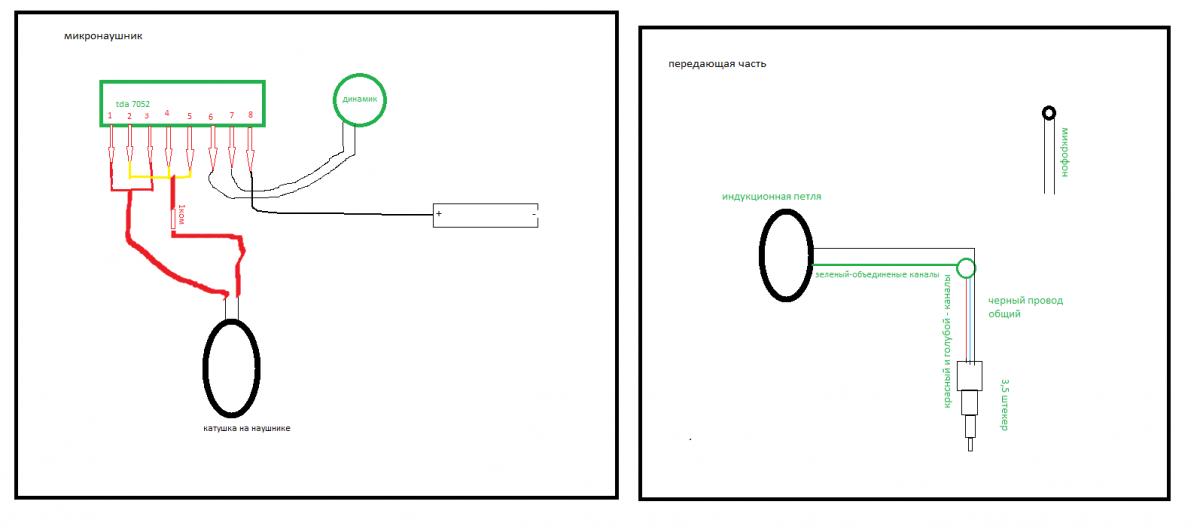 Как сделать микро наушник 331