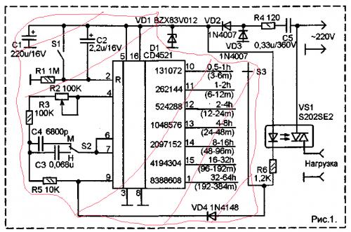 Страница 3 из 3 - Таймер Выключения Опубликовано - опубликовано в Автоматика: Схема самого таймера никак не изменится.