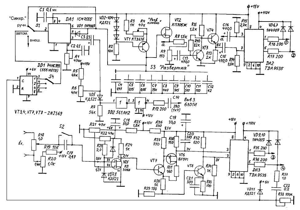 Приставка-осциллограф к компьютеру своими руками