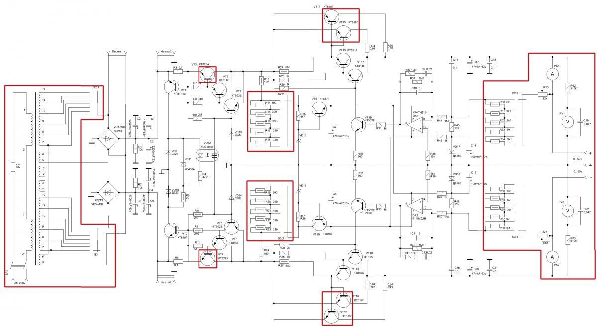 Схема музыкального центра soni rx-90