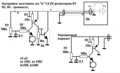 post-24063-0-19439400-1401300331_thumb.jpg