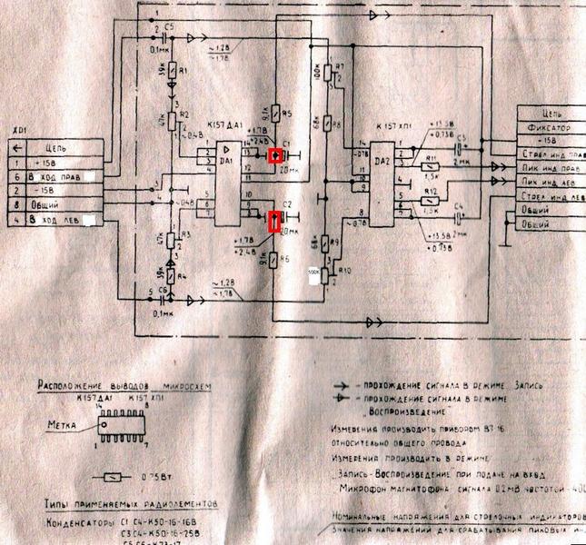 SVN - Страница 118 - Форум по радиоэлектронике