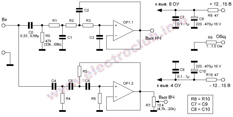 Двухполосный фильтр частот схема